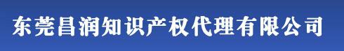东莞商标注册_专利申请